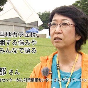 第60回 ハートフルメッセージ ご当地カフェin松本(10月30日放送!)