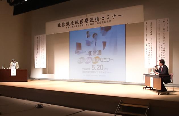 第68回 ハートフルメッセージ「北信濃地域医療連携セミナー」(5月30日火曜 夜6時55分放送!)