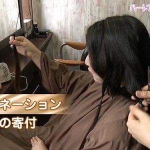 第70回 ハートフルメッセージ「ヘアドネーション」(7月25日火曜 夜6時55分放送!)