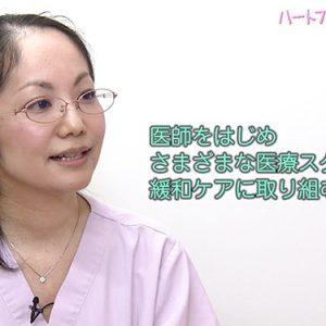 第72回 ハートフルメッセージ「緩和ケア病棟」(8月29日火曜 夜6時55分放送!)
