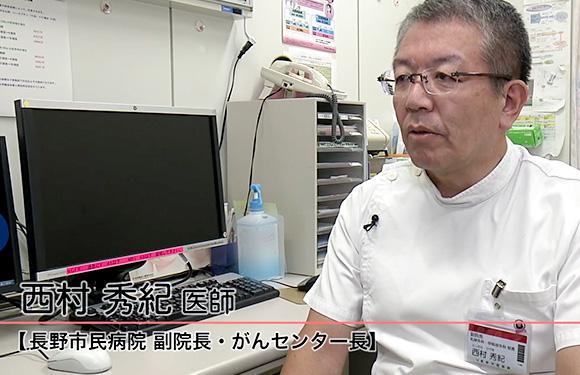 第77回 ハートフルメッセージ - 長野市民病院『がんセンター』(11月28日 火曜 夜6時55分)