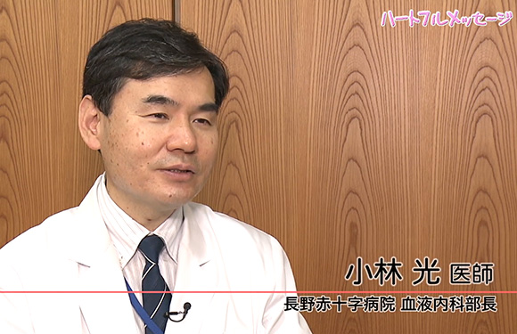 第87回 ハートフルメッセージ 「長野赤十字病院 骨髄移植センター」(6月26日 火曜 夜6時55分)