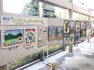 「南箕輪村民センター」&「大芝の湯」でエコポスターを展示