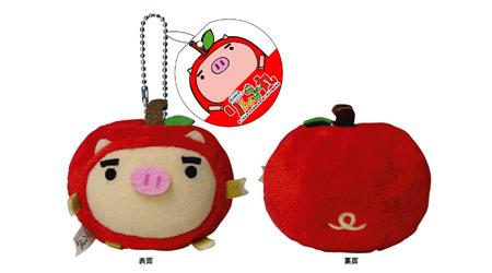 りんご丸(ぬいぐるみ)