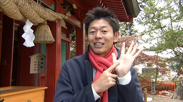 島田秀平の開運情報