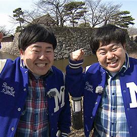 ザ・タッチの春のおススメ情報 -3月21日(土)午後2時55分放送-