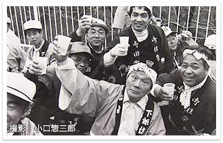 abn長野朝日放送開局25周年記念 天と地を結ぶ 御柱大祭