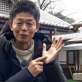 島田秀平の開運情報 2016(12月24日 土曜 午後1時25分 放送)