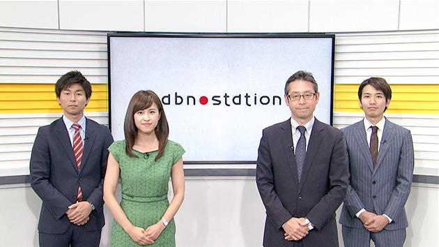 abnステーション年末SP2016 ~ニュースの行方~(12月28日水曜 第1部 午後4時50分 / 第2部 午後6時15分 放送)