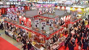信州なかのを売り込めII(3月26日 日曜 午後3時55分放送)