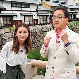 生田佳那 松坂彰久のわくわく信州ナビ