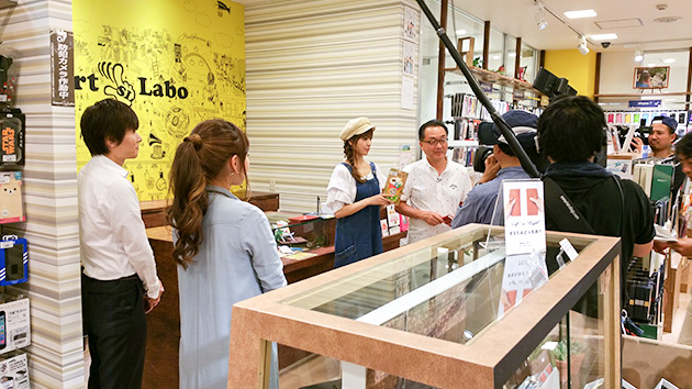 大島麻衣と松坂アナの夏NAVI!!(8月6日 日曜 午後3時55分放送)