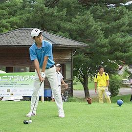 第8回abn佐久市ジュニアゴルフ大会(8月27日 日曜 午後3時30分放送)