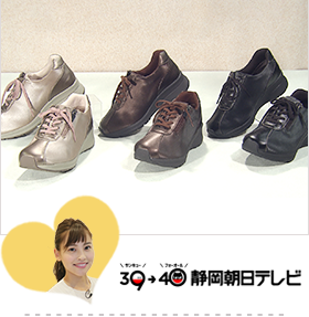 静岡朝日テレビ