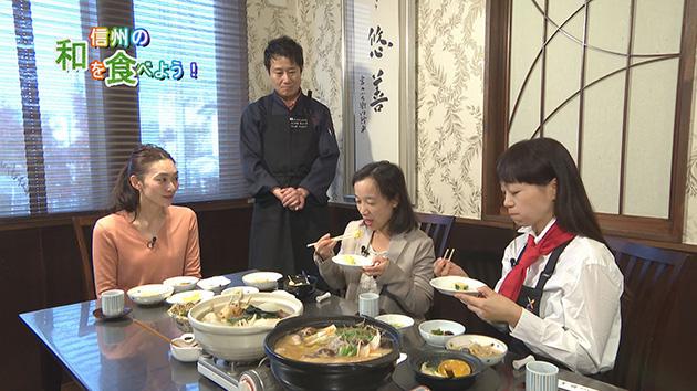信州の和を食べよう!(11月16日 木曜 午前10時3分)