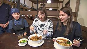 甘エビ担々麺(龍馬軒)|信州をカーナビ UぐるっTV