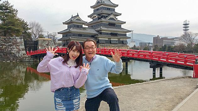 北条佳奈と松坂彰久の春のススメ(3月24日 土曜 午後4時)