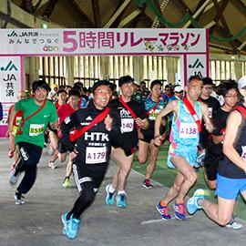 JA共済Presents 第2回みんなでつなぐ abn5時間リレーマラソン(6月2日 土曜 午後3時30分)