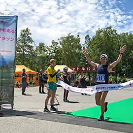 雪壁を駆け抜ける 第13回乗鞍天空マラソン(8月4日 土曜 午後2時)