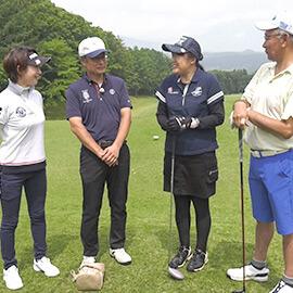 第26回 ジョイ&ビギナーズゴルフ大会 ~スキルはビギナーでもゴルフの精神は一流を目指す~(8月3日 土曜 午後3時30分)