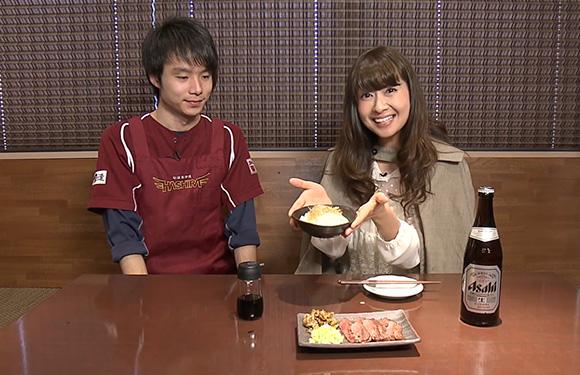 長芋編(4月22日土曜 夜11時59分 放送)