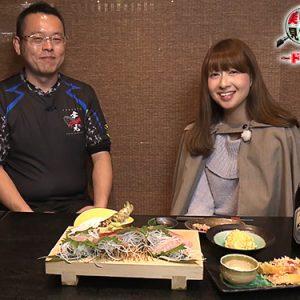 わさび・りんご編(11月24日 土曜 深夜0時15分 放送)