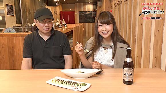 馬のモツ編(7月6日 土曜 深夜0時5分 放送)