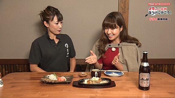 美味だれ・信州サーモン編(7月27日 土曜 深夜0時5分 放送)