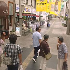 長野市権堂商店街のレトロを訪ねて(8月6日(土)午前10時30分放送)