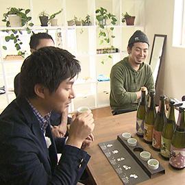 信州の日本酒の未来を発見!(10月29日土曜日 午前11時放送)