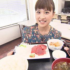 味よし盛りよし市場めし(11月19日土曜日 午前11時放送)