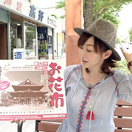 善光寺表参道十八丁さんぽ(8月12日 土曜 午前11時放送)