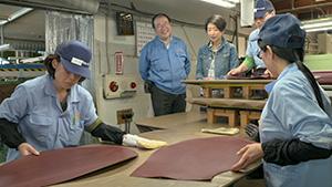 宮内産業|世界に誇る飯田の極上レザー(いいね!信州スゴヂカラ)