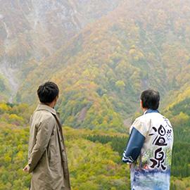 秋山郷温泉タクシーのスゴヂカラ(11月10日 土曜 午前11時)