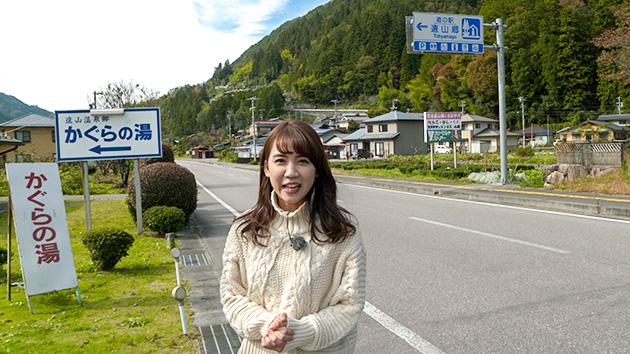 遠山郷 秋の絶景と魅力さがし(いいね!信州スゴヂカラ)