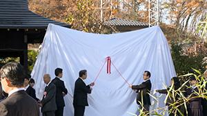 象山神社 | そうだったのか!佐久間象山 日本を動かした信州の豪傑