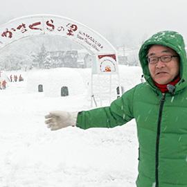 雪国飯山のスゴヂカラ(2月9日 土曜 午前11時)