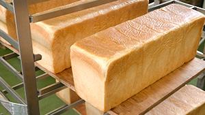 三水製パン直売所 食パン|こだわりのパン職人 信州の食パン