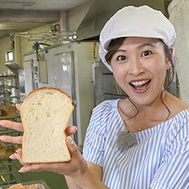 こだわりのパン職人 信州の食パン(6月15日 土曜 午前10時45分)