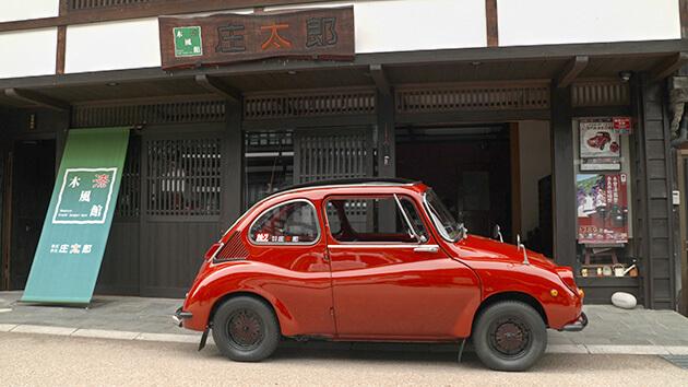 内装・外装、総漆塗りの乗用車 木曽漆器 ~伝統の世界に新しい風~