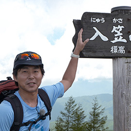 ヤマメシ~山小屋の極上ごはん(9月14日 土曜 午前10時45分)