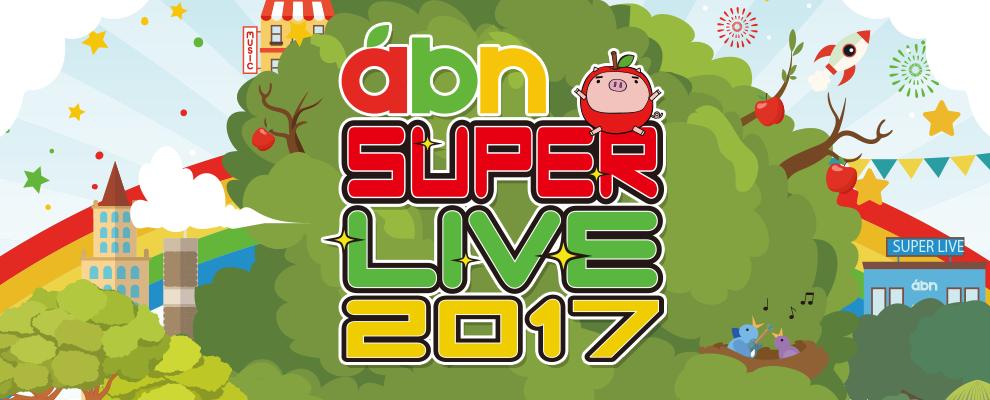 abn SUPERLIVE2017