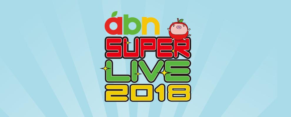 abn SUPERLIVE 2018