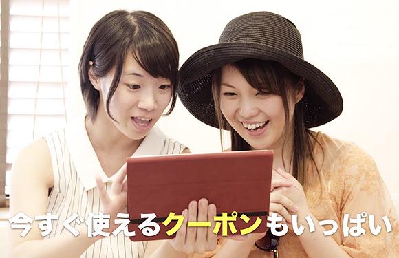 第4話・優待サービス『中電暮らサポクラブオフ』(7月13日 金曜 午後6時55分)