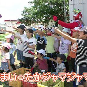 第5回 佐久ちゃぐりんスクール編(8月11日金曜 午後6時55分 放送)