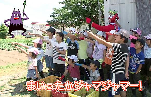 正義のミカタ JAマン 8月11日放送