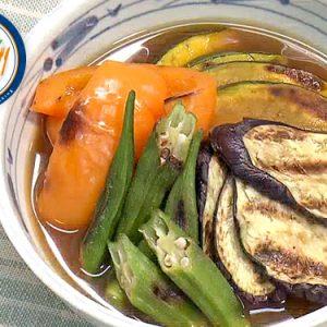 グリル野菜の焼きびたし(8月30日 水曜 よる6時55分放送)