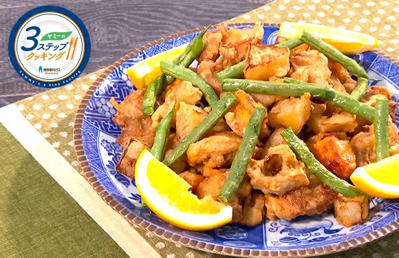 根菜と鶏肉の彩り唐揚げ(10月4日 水曜 よる6時55分放送)