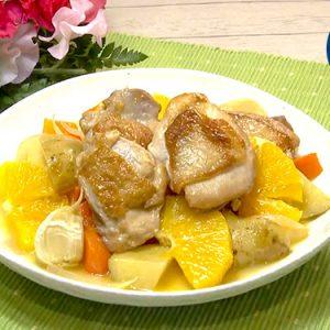 鶏肉とオレンジの白ワイン煮(3月21日 水曜 よる6時55分)