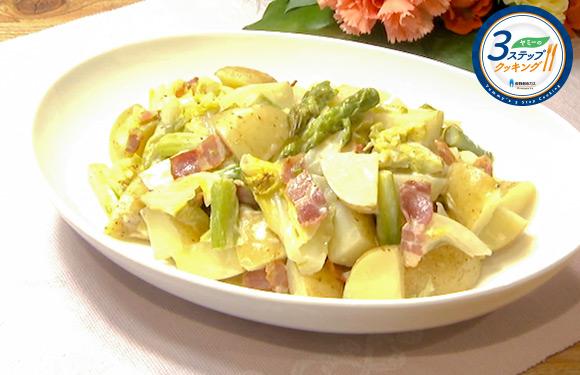 ヤミーの3ステップクッキング 蒸し野菜のポテサラ